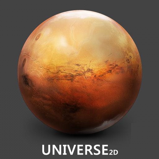 Universe2D LOGO-APP點子