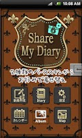 Screenshot of Share My Diary1.6