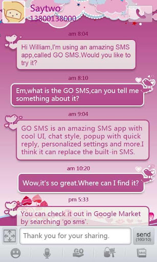GO短信情人鸟主题