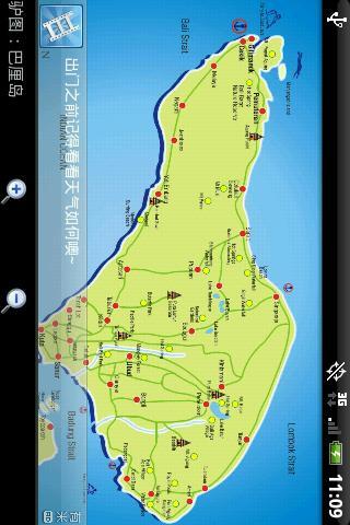 巴厘岛导游图