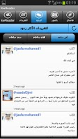 Screenshot of KwReader (Kuwait Reader)