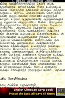 Screenshot of Tamil Prayer Book