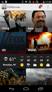 CHINAnow: China News - English - screenshot
