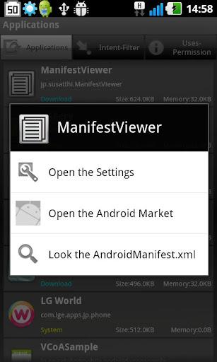 【免費工具App】ManifestViewer-APP點子