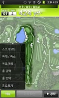 Screenshot of 야디지북