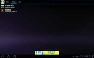 Screenshot of 快樂兩下