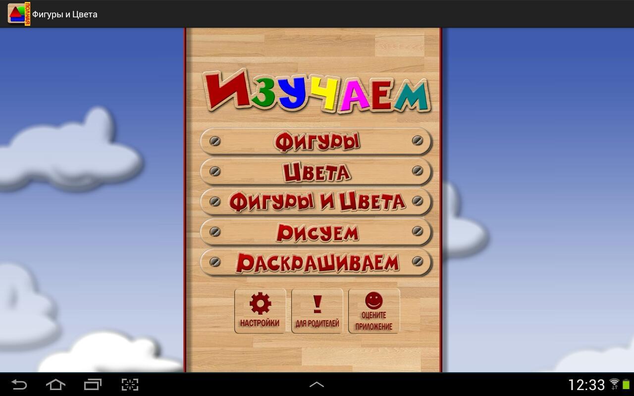 download Освой самостоятельно Visual Basic NET за 24 часа