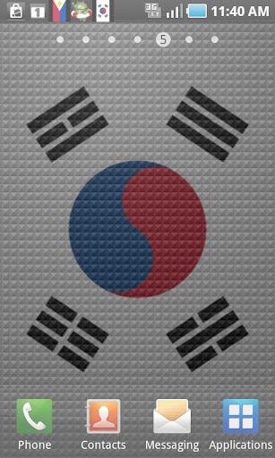 玩免費個人化APP|下載韓国の国旗のステッカー app不用錢|硬是要APP