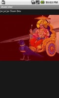 Screenshot of Shani dev aarti