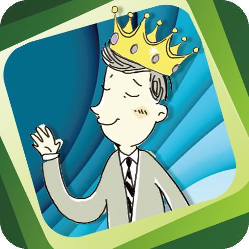 職場英語王2 Workplace English 2 教育 App LOGO-硬是要APP