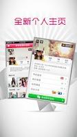 Screenshot of FittingQueen - Fashion SNS