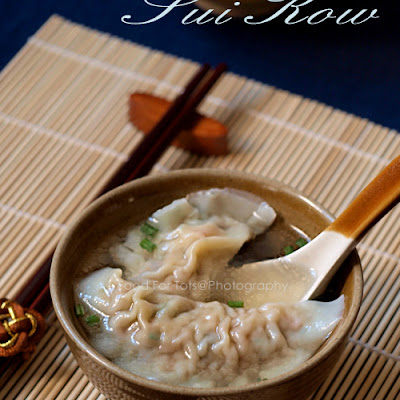 Sui Kow Recipe (Dumplings/水饺)