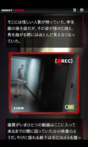 RENTHEAD 第1話 -ガラスの靴が履きたくて-(後編) 娛樂 App-愛順發玩APP
