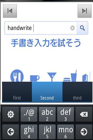 玩工具App|標籤瀏覽器免費|APP試玩