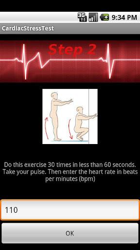 玩免費醫療APP 下載Cardiac Stress Test app不用錢 硬是要APP