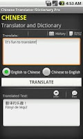 Screenshot of Chinese Translator/Dictionary