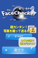 Screenshot of FACE CHECKER 似てる芸能人診断カメラ
