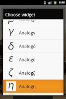 Screenshot of Analog Clock η
