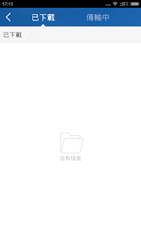 小米随身WiFi APK screenshot thumbnail 4