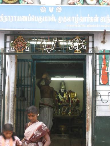 Trichy Sri Ranganathaswamy temple, deity