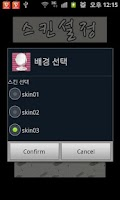 Screenshot of 스마트 거울(Smart Mirror)