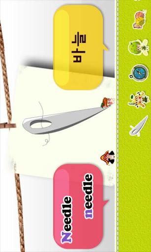 免費教育App|이지넷★피터팬|阿達玩APP