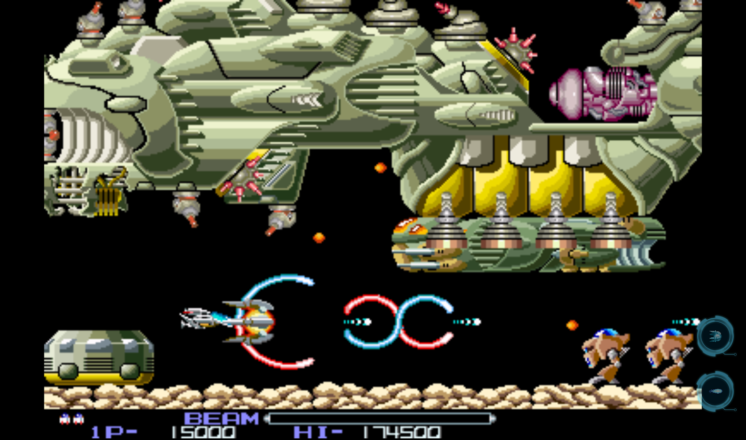 R-TYPE Screenshot 8