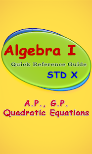 Algebra-I - screenshot