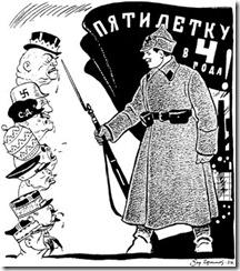 boris-efimov-1932