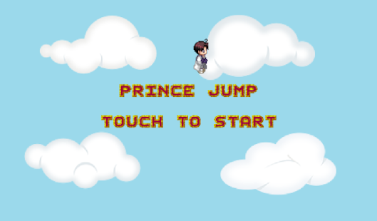 I Wanna Be The Prince- screenshot thumbnail