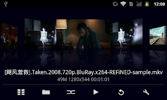 Screenshot of MoboPlayer Codec for ARM V7VFP