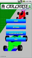 Screenshot of UO CAR CHASE LITE