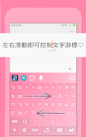 Screenshot of IQQI Chinese Keyboard - Emoji