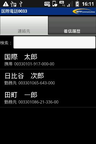 楽々!ウェディング招待状 on the App Store - iTunes - Apple