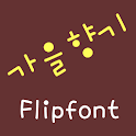 JJautumnscent™ Korean Flipfont icon