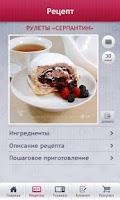 Screenshot of Кулинарная Академия LG