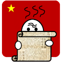 (Old) Learn Chinese: Intermed. icon