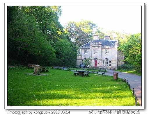 爱丁堡-别墅