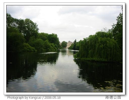 海德公园-白金汉宫