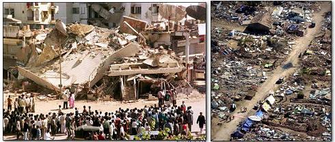 2001年印度古吉拉特邦板内地震