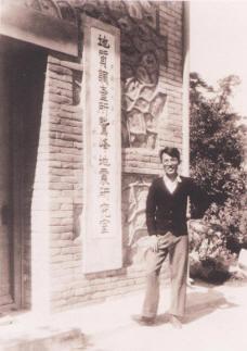 李善邦等于1930年在北京西山的鹫峰建立了地震台
