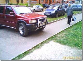 на тротуаре-1
