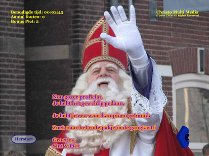 Sinterklaas Quiz Free - screenshot