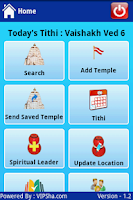 Screenshot of Jain Temples on GPS Map