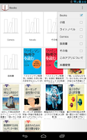 Screenshot of Book Reader(β)