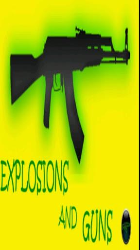 폭발과 총