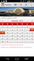 Screenshot of Ukraine Calendar 2015