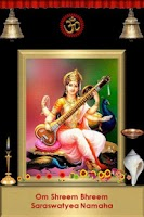 Screenshot of Goddess Saraswati Temple