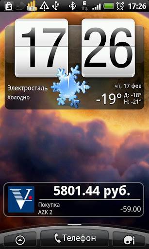 VBank Monitor рублёвый счёт