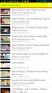 Sokun therayu - screenshot